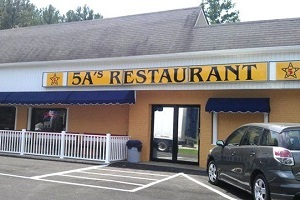 5asrestaurant-1